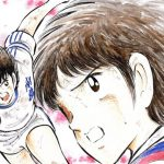 Captain Tsubasa celebrates 40 years in Shonen Jump