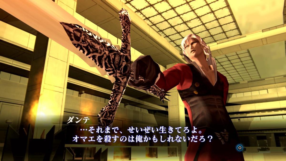 Shin Megami Tensei III Nocturne HD Release Date Leaked, Announcement Looks Imminent