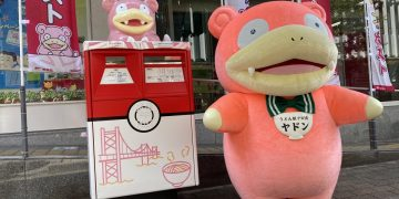 Slowpoke is now a Pokémon mascot for the postal service in Takamatsu City, Japan