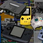This is how we played: 1998-1999.  Heading for 128 bits