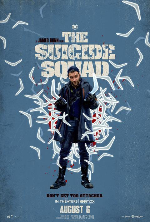 The Suicide Squad - poster