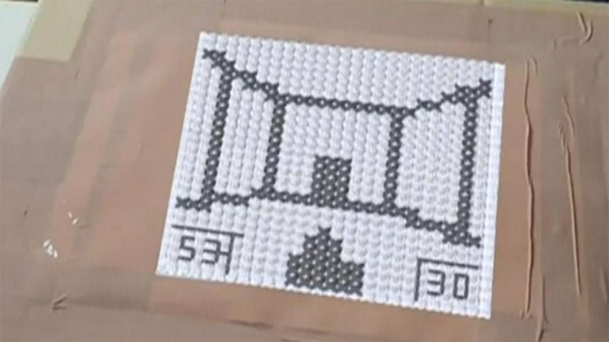 Playing DOOM in cross stitch is one of the most amazing things you will see today