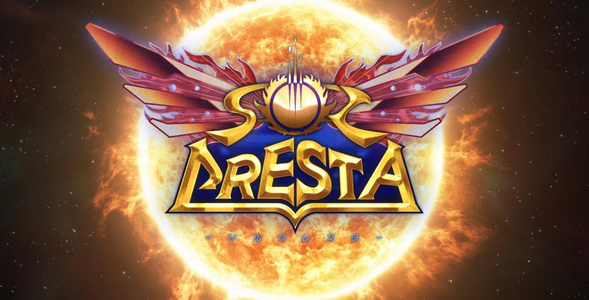 Sol Cresta, Platinum Games' new retro shoot'em up, is confirmed in a trailer