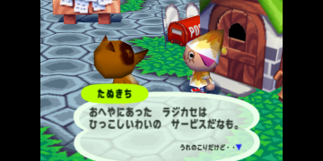 Today it turns 20 Animal Crossing, the first installment of the successful series that was born on Nintendo 64 and did not leave Japan