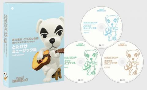 Animal Crossing New Horizons soundtrack