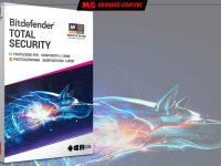 Bitdefender Total Security 2021: cuestión de seguridad