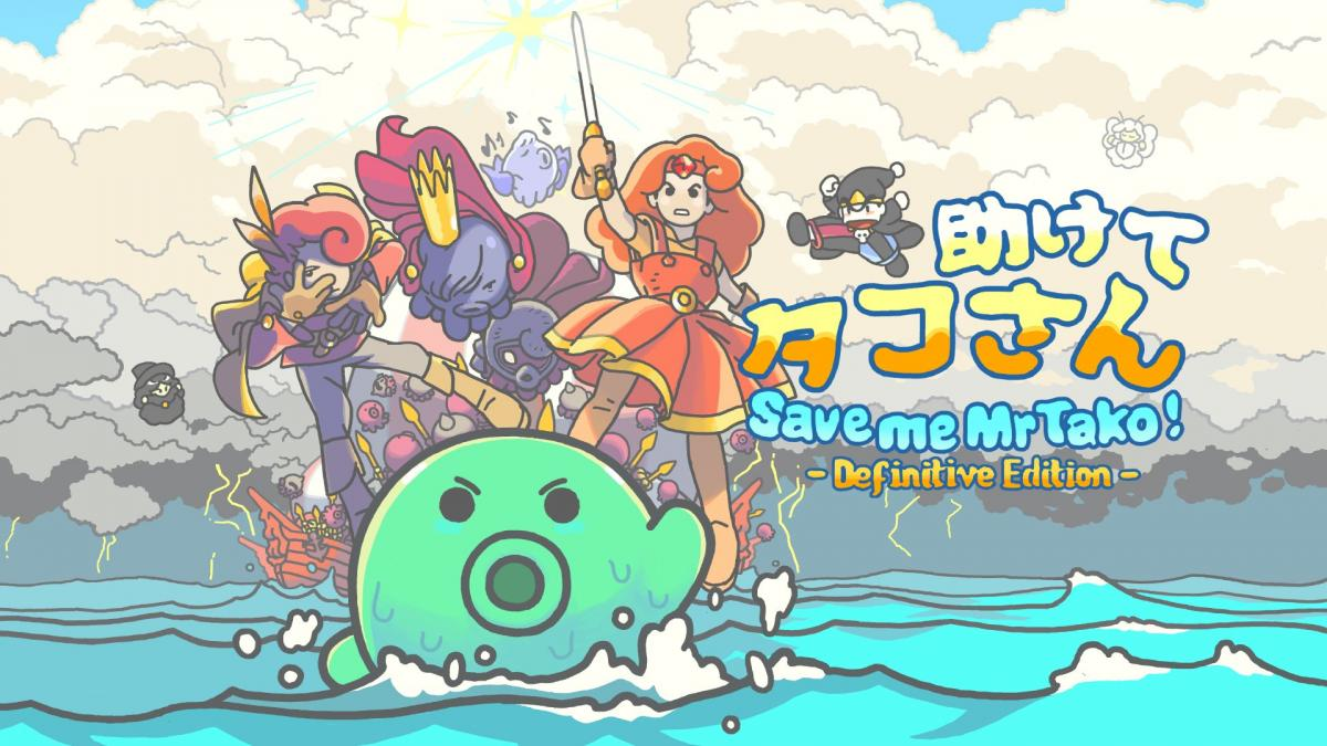 Save me Mr Tako.  The Game Boy game for Nintendo Switch in 2021