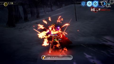 New images Shin Megami Tensei V